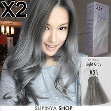 2 Bo Berina Permanent Hair Color Cream Style Dye Light Grey Silver A21