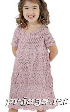 Детское платье ананас
