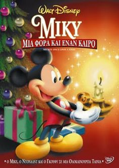 Kids Stuff: MICKEY'S ONCE UPON A CHRISTMAS (ΜΙΚΥ ΜΑΟΥΣ - ΜΙΑ ΦΟΡΑ ΚΙ ΕΝΑΝ ΚΑΙΡΟ)