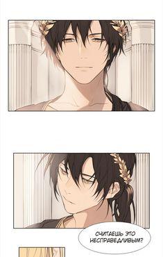 Manga Boy, Manga Anime, Anime Art, Vampire Sphere, Latest Anime, Anime Love Couple, Manhwa Manga, Romance, Manga To Read