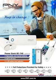 PNY BE-740 10400mAH Power Bank Details, Review, Price and Demo Video with Pictures
