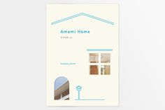 AH_CG[C1] Poster Layout, Design Poster, Book Layout, Ad Design, Layout Design, Graphic Design Magazine, Magazine Design, Editorial Layout, Editorial Design
