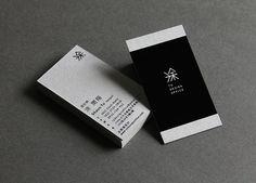 biz card / Tu Design Office