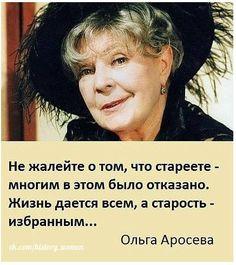 Вера Ступина