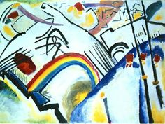 Painter Wassily Kandinsky. Painting. Cossacks (Part of the Composition IV). 1910 year