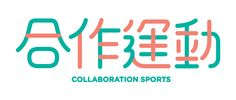 Collaboration Sports 合作運動 on Behance