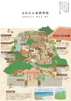 http://ideaninben.exblog.jp/iv/detail/index.asp?s=16968650