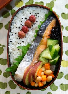 Shaké-ben, Traditional Japanese Bento (Boxed Meal) with Grilled Salmon