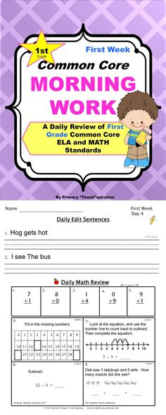 This FREE Common Core Morning Work packet is a week-long sample of my Common Core Morning Work for First Grade.  Includes both ELA & Math.  Every problem is coded with its CCSS.  Complete answer keys!
