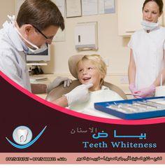 #من_مزايا_التركيبات_الثابتة: 1 - مظهرها أجمل حيث أن هناك مجالا واسعا لاختيار الوان متلائمة مع لون الأسنان الطبيعية. 2 - إذا تم صنعها بشكل متقن لا يمكن تميزها من قبل الأشخاص المحيطين بالشخص المستعمل لها. 3 - يتقبل وجودها المريض في فمه بشكل أسرع وأفضل من التركيبات المتحركة. #مركز_بياض_الاسنان للتواصــــــــــل: الخرج - شارع الستين (ابي بكر الصديق) - قريب من المرور هاتف : 011/5488822 - 011/5476767