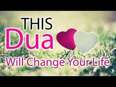Dua For Patience SABR & Steadfastness ᴴᴰ - YouTube