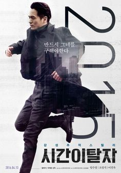 new character videos, movie talk highlights, posters and stills for the Korean movie 'Time Renegades'