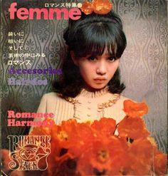 Kaga Mariko (加賀まりこ) 1943-, Japanese Actress Magazine Japan, Pop Art Design, Japanese Girl, Japanese Female, Romance, Fashion Books, Hottest Photos, Vintage Prints, Asian Woman