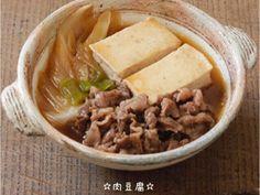 ☆肉豆腐☆の画像