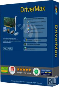 DriverMax Pro 9.16.0.65 Crack With License Key Is Here