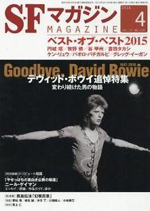david bowie 1974 magazines - Google Search