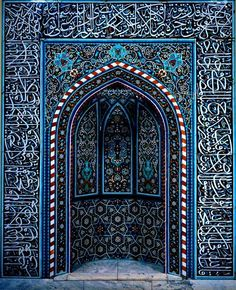"""touchn2btouched:  The moment you accept what troubles you've been given, the door will open…""""~Mevlana Rumi"""