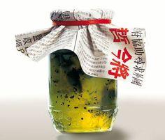 Kiwi-Stachelbeer-Konfitüre mit Rum