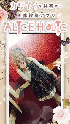 AliceHolic☆おすすめユーザの紹介  ☆・。 Euphloriaa さん 。・☆  Angelic Pretty様のLoyal Rosette JSK ですね♪ お部屋の赤がドレスの緑を引き立てます* 斜めの撮影が不思議な雰囲気を醸し出しています♪  。・☆もっと写真を見たい方はアプリをダウンロード!☆・。  IOS application ☆ Alice Holic ☆ release !  日本語:https://aliceholic.com/  English:http://en.aliceholic.com/