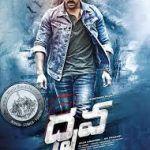 Dhruva 2016 Movie Download 300MB DVDscr Telugu Free HD, Download Dhruva DVDrip, Dhruva Free Movie Download, Ram Charan, Dhruva Torrent HD, Dhruva Bluray 720p.  Movie Information imdb Ratings …
