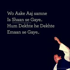 Hindi Quotes, Best Quotes, Quotations, True Relationship, Broken Relationships, Positive Thoughts, Deep Thoughts, Nfak Lines, Lab