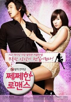 Petty Romance-Korean movie-2010-Comedy/romance-Starring Lee Sun-gyun, Ryu Hyun-Kyung. A struggling comic artist and an unemployed sex columnist team up to enter an adult cartoon contest and find working together would be easier if their only emotions did not get in the way.