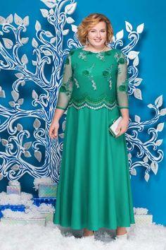 Vestidos Plus Size, Plus Size Gowns, Wedding Dresses Plus Size, Mob Dresses, Fashion Dresses, Formal Dresses, Arabic Dress, African Fashion Ankara, Mothers Dresses