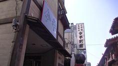 #travel#japan#japon#famous