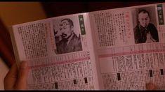 Ie ni kaeru to tsuma ga kanarazu shinda furi o shite imasu. (2018) Event Ticket