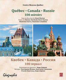 Québec, Canada, Russie : 100 miroirs