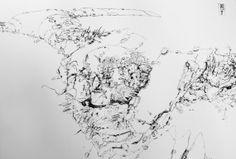 Ogami Itto by WhiteIslandWorks on Etsy, Island, Unique Jewelry, World, Etsy, Vintage, Art, Art Background, Kunst, Islands