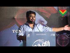 Magalir Mattum Movie Audio Launch |  K.E. Gnanavel Raja