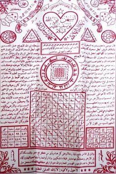 Traditional White Muslim Pilgrimage Cloth Adorned with Arabic Lettering and Magical Love Spells Black Magic Book, Ancient Scripts, Magick Book, Alchemy Art, Martial Arts Techniques, Islamic Phrases, Islamic Art Calligraphy, Free Pdf Books, Iphone Background Wallpaper