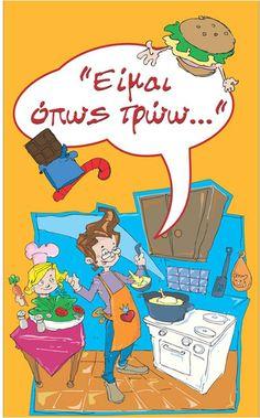 Physical Education, Special Education, School Staff, Proper Diet, Kindergarten, Comics, Funny, Books, Kids