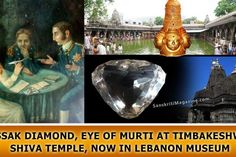 Nassak Diamond, Eye of Murti at Trimbakeshwar Shiva Temple, now in Lebanon Museum – Sanskriti - Hinduism and Indian Culture Website Weird Facts, Fun Facts, Godavari River, Friendship Memes, London Market, India Facts, East India Company, Military Operations, Indian Architecture