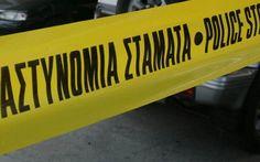 Ήταν εξαφανισμένος και βρέθηκε νεκρός στη Λεμεσό