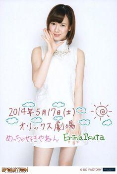 Twitter / shampoo0721: モーニング娘。'14生田衣梨奈o(*≧□≦)o http:/ ...