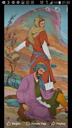 Arabian Art, Islamic Paintings, Persian Culture, Leather Art, Wildlife Art, Tile Art, Chinese Art, Islamic Art, Beautiful Paintings