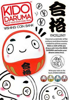 daruma doll coloring pages - photo#14