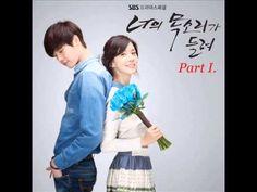 에브리싱글데이 - 에코 (너의 목소리가 들려 OST)