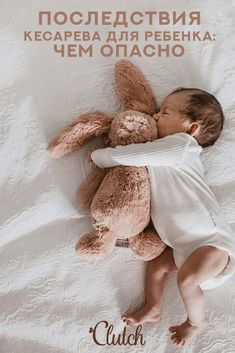 bunny snugs and cute baby feet naissance part naissance bebe faire part felicitation baby boy clothes girl tips Little Babies, Baby Kids, Baby Shooting, Foto Baby, Newborn Shoot, Newborn Pictures, Newborn Baby Photos, Newborn Babies, Baby Feet Pictures
