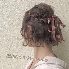 Kawaii Hairstyles, Cute Hairstyles For Short Hair, Pretty Hairstyles, Curly Hair Styles, Hair Arrange, Aesthetic Hair, Hair Looks, New Hair, Hair Inspiration
