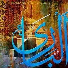 Islamic Calligraphy Art - Al Bari  Al-Bari'  The Maker  Exalted and Glorious  So turn in repentance to your maker. (2:54)    Truly I am innocent of what you join in worship with Him. (6:19)
