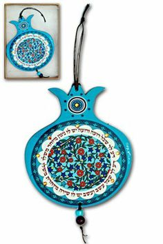 A floral design fills the circular center of a pomegranate shaped wall hanging inscribed with a prayer around the circle. made in Israel by hand! Jewish Crafts, Jewish Art, Pomegranate Art, Turkish Art, Hanging Wall Art, Ceramic Mugs, Islamic Art, Oeuvre D'art, Vibrant Colors