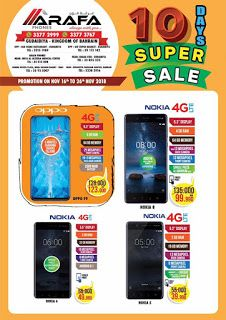 عروض عرفه فون البحرين Arafa Phones Bahrain حتى 26 نوفمبر Phone Super Sale Nokia