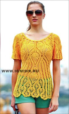"""Summer yellow pullover with """"pineapple"""" .."""