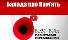 8 мая в Украине: в сети появилось потрясающее видео   Новости Украины, мира, АТО