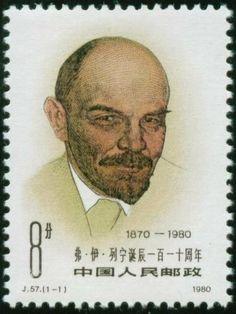 China Stamps - 1980 , J57 , Scott 1602 110th Anniv. of birth of V.I. Lenin, MNH, F-VF by Great Wall Bookstore, Las Vegas. $6.50