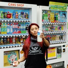 Eat from Japanese Vending Machines (13 Cool Things to Do in Tokyo Japan).