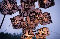 Festival lanterns, Hiroshima, Japan